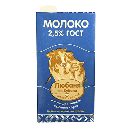 молоко Любаня