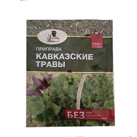 кавказские травы